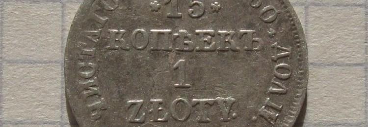 Монета для Польши — 1 zloty 1840 года