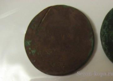 Чистка монет в оливковом масле
