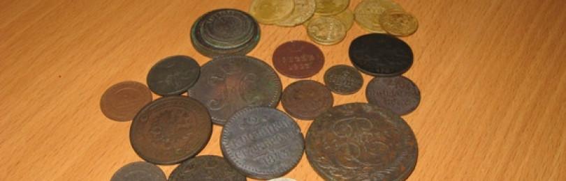 Старинные русские монеты
