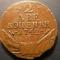 Монеты «барабаны» Петра III