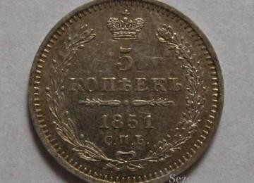 Кладовой пятачок 1851г