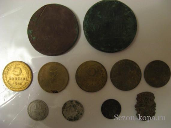Большая часть найденных монет оценивается не высоко