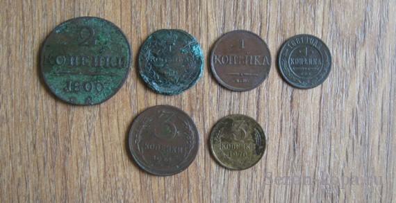 Монеты после двухнедельного пребывания в мыле