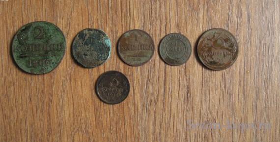 Монеты после первой чистки