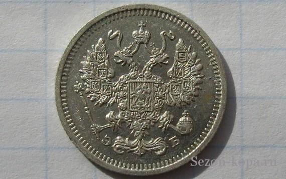 10 копеек 1912 года цена стоимость монеты монета польша 10 злотых 2003 год бригадный генерал станислав мацек