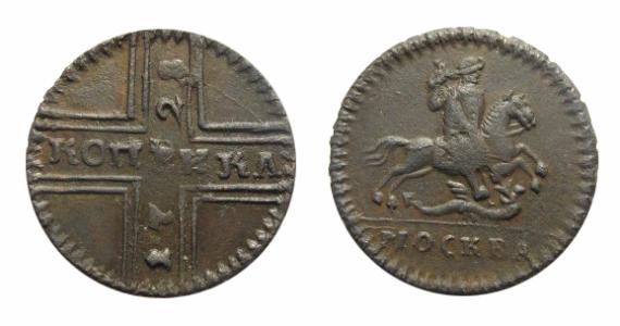Петровские монеты каталог золотые монеты англии