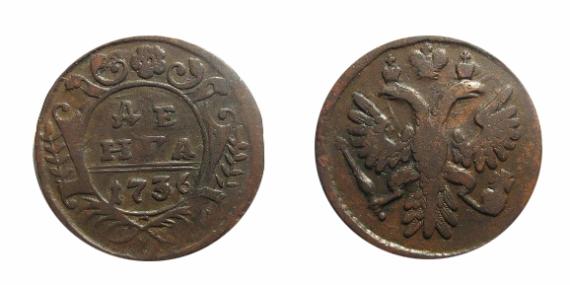 Самые дорогие монеты царской россии стоимость каталог 1000 драм армения 2011 krause