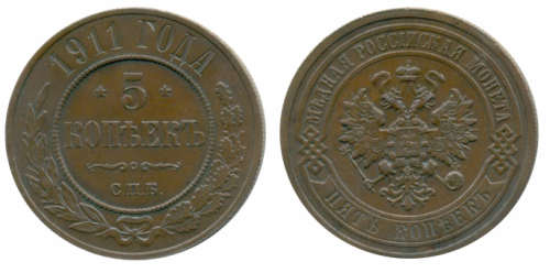 2 коп 1844 ем - 290