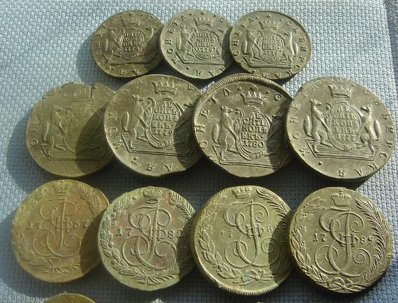 Монеты из клада времен Екатерины Великой